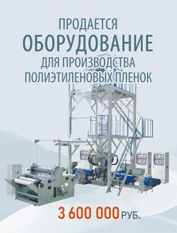 Массовое производство этикеток