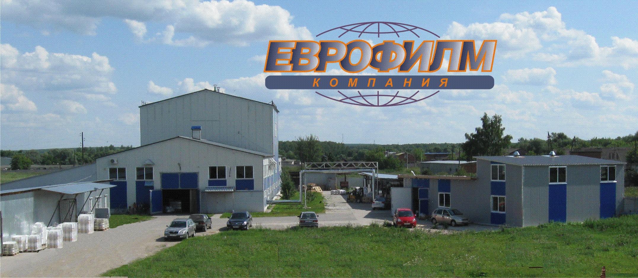 производство упаковочных пленок